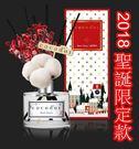[霜兔小舖]韓國製 cocodor 2018年 聖誕限定擴香瓶 滿天星雪球款 小蒼蘭