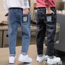 8男童牛仔褲秋季新款2020兒童9加絨褲子10秋冬款12大童13男孩15歲 小艾新品