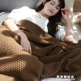 北歐流蘇針織球毯毛線毯辦公室空調午休毯披肩蓋毯沙發休閒毯毛毯【果果新品】