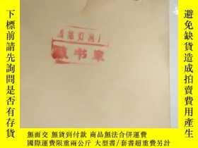 二手書博民逛書店罕見外文書 Frame WorkY205213 Jay M Se