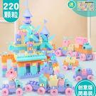 積木 兒童積木拼裝玩具益智1-2-3-5-6-7-8-10周歲男孩子寶寶女孩男孩4