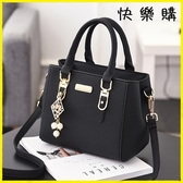 【快樂購】手提包 包包時尚包單肩斜挎包百搭小手提包