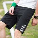 【E1002-0502】男款跑步健身運動夏季薄款寬鬆五分短褲(L/XL/2XL/3XL/4XL)