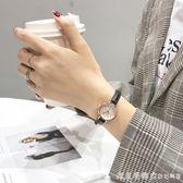vintage手錶女中學生韓版簡約小巧手細表帶氣質百搭小表盤學院風 NMS漾美眉韓衣