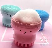 小章魚洗臉刷硅膠去黑頭毛孔清潔便攜洗臉刷子潔面刷按摩【少女顏究院】