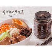 福忠字號 香蔥肉燥醬(180g)【小三美日】