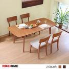 【RICHOME】♥TA315+CH1019 ♥《安得烈可延伸實木餐桌椅組(一桌四椅)-2色》 吃飯桌   團圓桌
