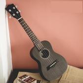 23寸尤克里里初學者全玫瑰木26寸女生烏克麗麗小吉他LX春季新品