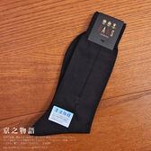 【京之物語】DAKS日本製素面情涼感男性紳士襪-灰色/藍色/黑色