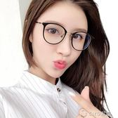 防藍光輻射電腦護目鏡女圓框素顏時尚超輕平光鏡眼鏡男     ciyo黛雅