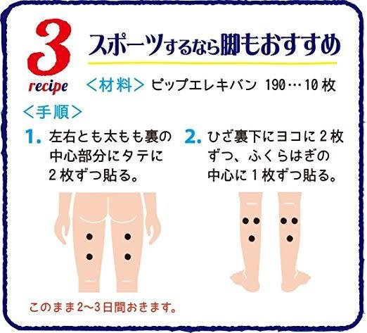 【小福部屋】日本 易利氣 女性專用 優雅版 易利氣 磁力貼 130-24 易力氣 母親節【新品上架】