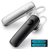 藍牙耳機 入耳塞掛式無線運動跑步隱形迷你蘋果oppo華為vivo通用型