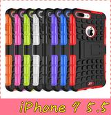 【萌萌噠】iPhone 7 Plus (5.5吋)  輪胎紋矽膠保護套 全包帶支架 二合一組合款 手機套 手機殼 外殼