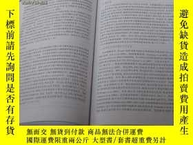 二手書博民逛書店罕見2012年一版一印《TOLL樣受體與天然免疫》【一架四】Y1