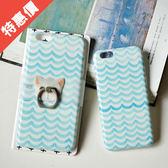 iphone6p 6splus 藍色海浪水彩淡雅文青文藝磨砂手機殼手機套~娜娜香水美妝~