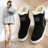 女士雪地靴中筒韓版百搭學生棉鞋防滑保暖短靴子冬季加絨女鞋 『夢娜麗莎精品館』