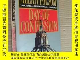 二手書博民逛書店Day罕見of Confession 贖罪日 Y85718 Al