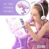兒童電子琴女孩初學者入門可彈奏音樂玩具寶寶多功能小鋼琴3-6歲 QG2379『東京潮流』