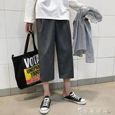 寬鬆直筒褲子男士休閒褲韓版潮流八分褲港風直筒褲春夏男生闊腳褲 薔薇時尚