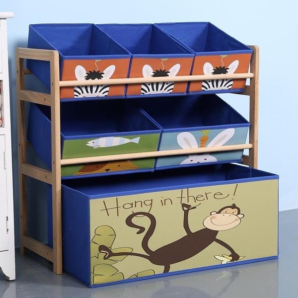 (免運)收納櫃兒童玩具收納架布藝玩具架收納箱整理架實木收納櫃寶寶置物分類架