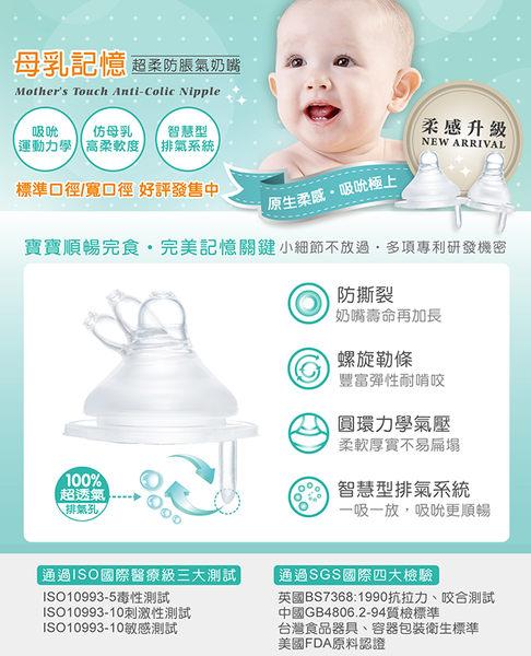 小獅王辛巴 母乳記憶超柔防脹氣奶嘴-標準十字較大(L)-1入 [仁仁保健藥妝]