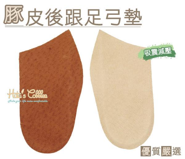 ○糊塗鞋匠○ 優質鞋材 E02 台灣製造 豚皮後跟足弓墊 吸震減壓  豚皮吸汗除臭