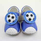 【愛的世界】足球寶寶鞋/學步鞋-台灣製- ★童鞋童襪