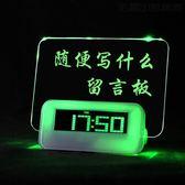【618好康又一發】靜音留言板鬧鐘學生床頭熒光時鐘