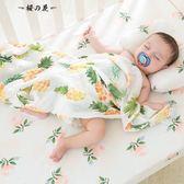 玉米ma竹纖維薄款紗布包巾新生兒柔軟浴巾嬰兒襁褓蓋毯抱被夏【櫻花本鋪】