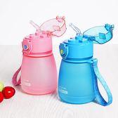 兒童水杯寶寶喝水杯子帶吸管防摔隨手便攜水瓶夏季小孩幼兒園水壺