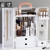 少女心ins網紅化妝品收納盒家用梳妝台護膚品整理箱手提置物架