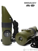 戶外野營七合一多功能口哨 求生哨救生哨子 帶LED燈溫度計指南針  (橙子精品)