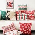 時尚簡約實用抱枕241  靠墊 沙發裝飾靠枕