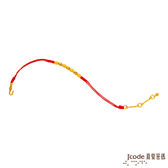 J'code真愛密碼 泡泡 黃金紅繩手鍊