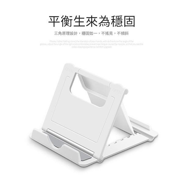 MK馬克 通用卡片型 六段式萬用摺疊 手機平板支架 (10吋以下) 平板座 平板架 手機座 手機架