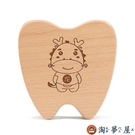 兒童乳牙紀念盒乳牙盒牙齒收納盒木制牙齒保存盒【淘夢屋】