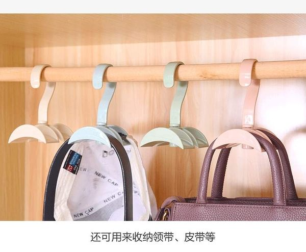 TwinS創意包包收納架掛勾絲巾皮帶掛架【顏色隨機發貨】