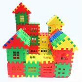塑料房子拼插積木玩具3-6周歲1-2-4兒童男孩女孩寶寶創意拼裝小屋-交換禮物