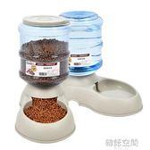 狗狗喝水器寵物飲水器貓咪飲水機泰迪自動喂食器水碗用品水盆 韓語空間