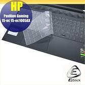 【Ezstick】HP 15-ec 15-ec1005AX 15-ec1006AX 奈米銀抗菌TPU 鍵盤保護膜 鍵盤膜