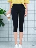 黑色內搭褲 夏薄款外穿緊身彈力七分打底褲女