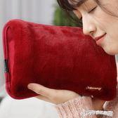 暖手袋 暖手寶煖寶寶充電式防爆熱水袋萌萌可愛女毛絨暖水袋注水韓版 Cocoa