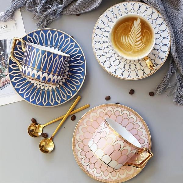英式輕奢陶瓷咖啡杯歐式小奢華咖啡杯碟套裝家用下午茶精致杯子勺 韓國時尚 618