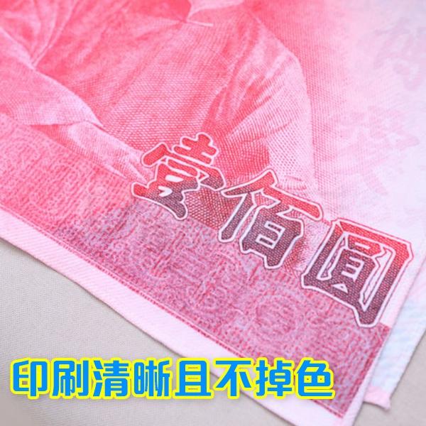 鈔票毛巾 毛巾 140x70公分 浴巾 新台幣 千元 百元 美金 創意毛巾 海灘巾 造型浴巾 交換禮物