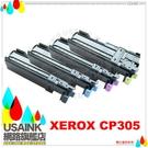 USAINK ~FUJI XEROX  CT201632 黑+ CT201633 藍 + CT201634 紅 + CT201635 黃 4色1組 DP CM305 df /DP CP305 d/305