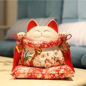 日式招財貓陶瓷開業擺件禮品存錢罐店鋪客廳大號儲蓄罐創意零錢罐