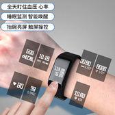 智慧手環 ♥R3♥ 手環 觸摸屏 運動計步 睡眠監測 IP67防水 動態  訊息顯示 智慧手環父親節禮物