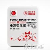 變壓器 3000w變壓器110v轉220v大功率電源電壓換器 版內電器版外使用 220V 電購3C