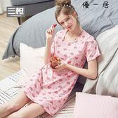睡裙女夏季純棉草莓印花寬鬆居家服