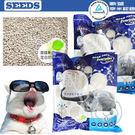 【培菓平價寵物網】SEEDS》台灣惜時 晶球 奈米銀離子貓砂 10L (奈米認證)3包 免運